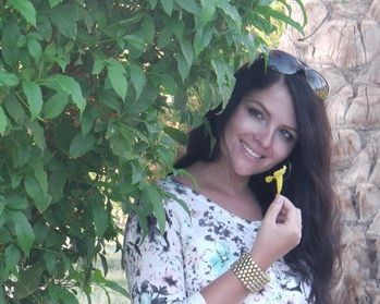 Ирина Щепочкина