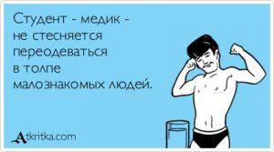 atkritka_1382124965_82